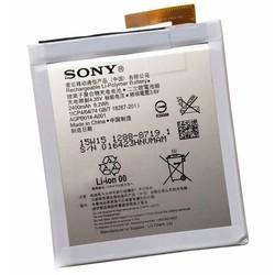 Pin Sony Xperia M4 Aqua E2312 E2353 E2306 2400mAh Original Battery