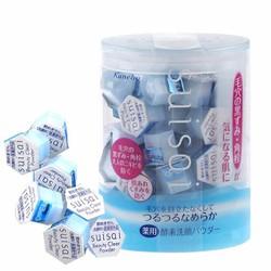 Bột rữa mặt KANEBO Susai beauty clear powder 32 viên