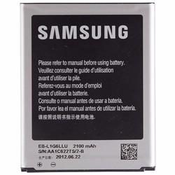 PIN SAMSUNG GALAXY S3 I9300