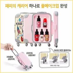 Set son vali Hàn quốc siêu yêu