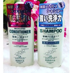 Cặp gội xả mọc tóc Kaminomoto Medicated Shampoo 300ml từ Nhật Bản