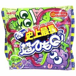 Kẹo Siêu Dài Meiji Nhật Bản Vị Nho
