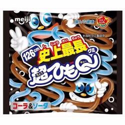 Kẹo Siêu Dài Meiji Nhật Bản vị Cola - Soda