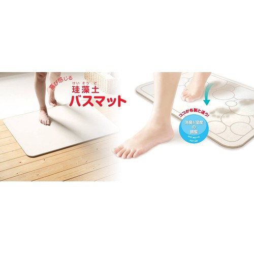 Thảm siêu thấm Nhật Bản - 5464294 , 9158615 , 15_9158615 , 250000 , Tham-sieu-tham-Nhat-Ban-15_9158615 , sendo.vn , Thảm siêu thấm Nhật Bản