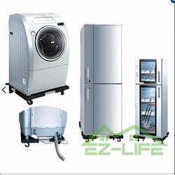 Chân đế đặc biệt dành cho máy giặt, tủ lạnh có bánh xe