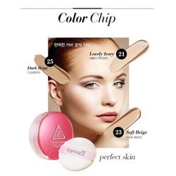 Phấn nước TOP FACE Collagen Cushion BB chính hãng Hàn Quố