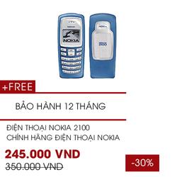 Nokia 2100 | NOKIA 2100