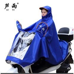 áo mưa lớn
