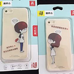 Combo 2 ôp đôi điện thoại dành cho iphone