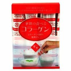 Collagen Hanamai hồng - Hàng nội địa Nhật