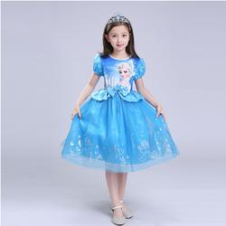 Đầm công chúa Elsa xòe