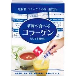 Collagen Hanamai Fish xanh - Hàng nội địa Nhật