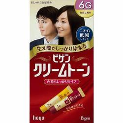 Nhuộm tóc Bigen 6G nâu - Hàng nội địa Nhật