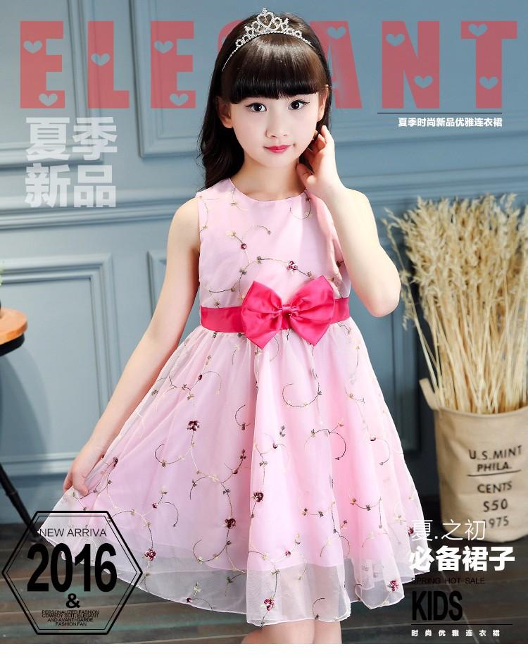 Đầm xèo hoa bé gái 4 - 5 tuổi 5