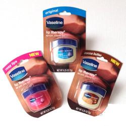 Kem dưỡng môi Vaseline