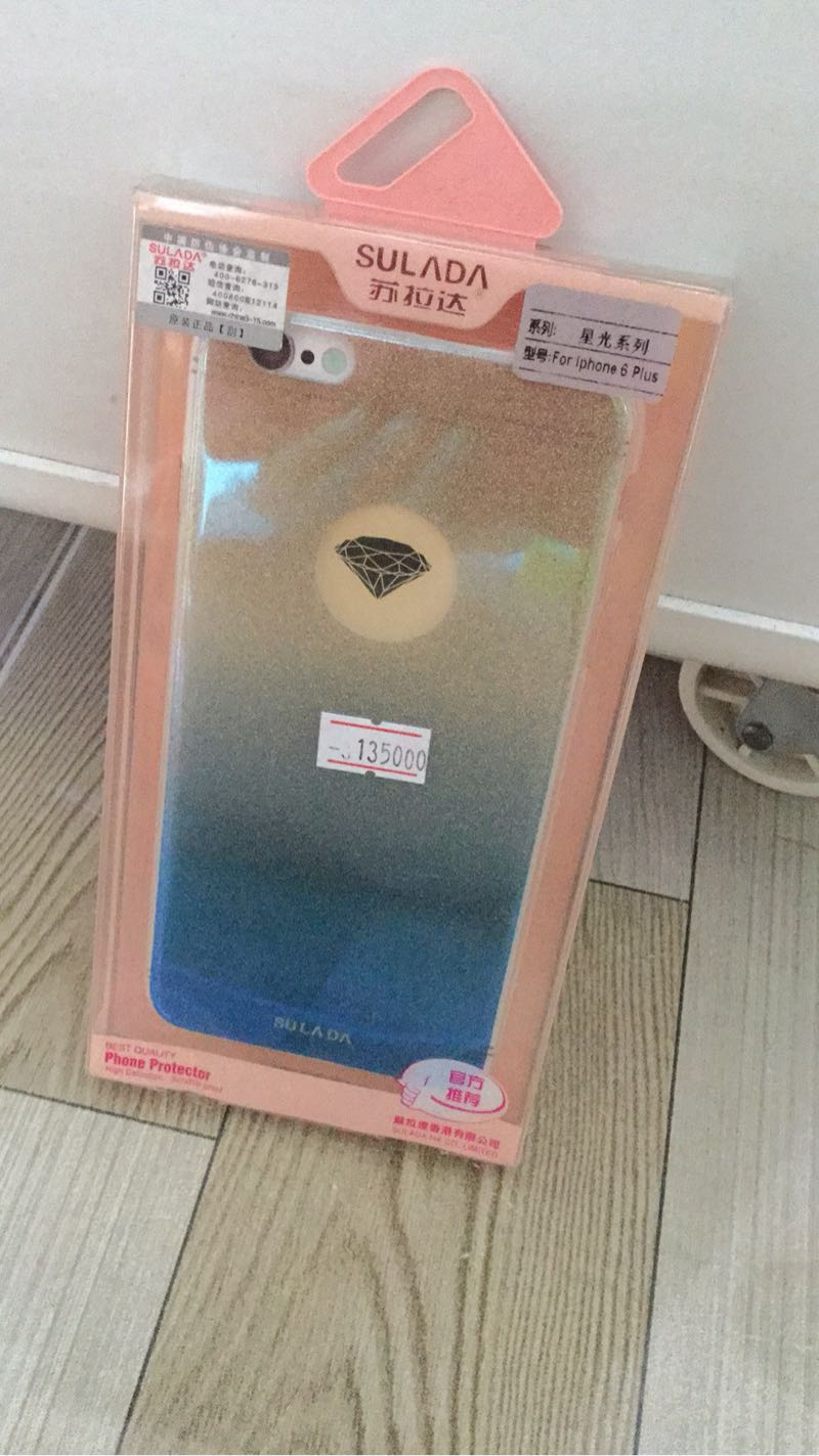 Ốp lưng Iphone 5G 5S 6Plus kim tuyến 3