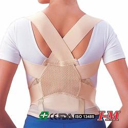 Đai xương đòn, chống gù lưng OH117