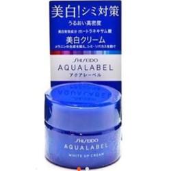 Kem dưỡng trắng da Aqualabel White up Cream màu xanh