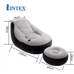 Ghế đệm hơi đa năng Intex