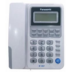 Điện thoại bàn KX-TSC92CID
