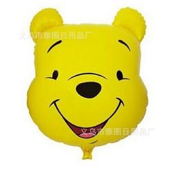 Bóng hình mặt gấu Pooh