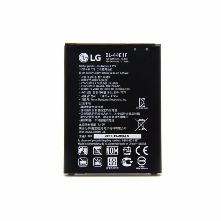 Pin LG V20 1