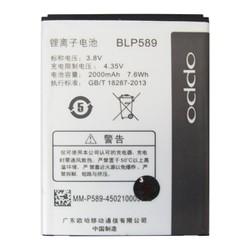 Pin Oppo- joy 3 a11