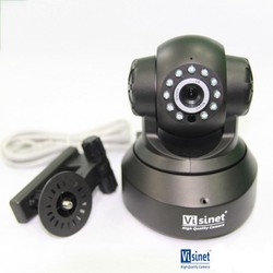 Camera IP VS-HD5