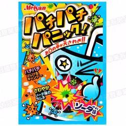 Combo 3 Kẹo Nổ Banh Miệng Kết Hợp Viên C Vị Soda - Meisan Nhật Bản