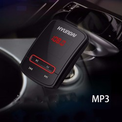 Tẩu nghe nhac trên xe hơi Hyundai A8