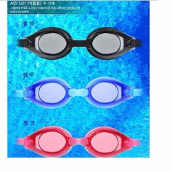 Kính bơi trẻ em Nhật