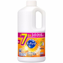 Nước rửa chén Kao hương cam 1380ml - Hàng nội địa Nhật