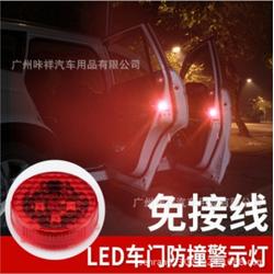 phụ kiện trang trí ô tô - Đèn LED cảnh báo mở cửa an toàn xe ôtô