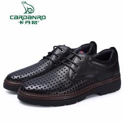 Giày tây nam cao cấp chính hãng Cardanro