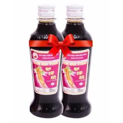 Combo 2 chai Sâm Qui Tinh - Tăng cường sức khỏe cho người mới ốm dậy