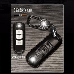Bao da bọc chìa khóa ô tô Mazda 3 nút bấm