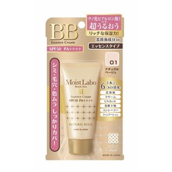 Kem BB Essence Moist Labo SPF50 PA+++ 33g