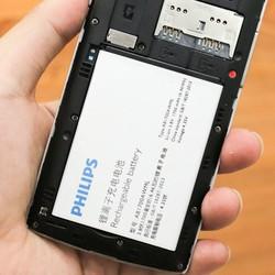 Pin điện thoại Phili S388