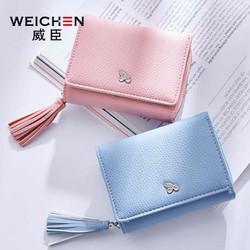 Bóp ví nữ thời trang Weichan chính hãng