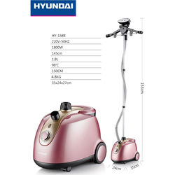 Bàn ủi hơi nước cây Hyundai 1800W