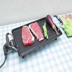 Bếp nướng đa năng cao cấp