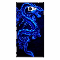Ốp lưng Sony M2 - Dragon 02