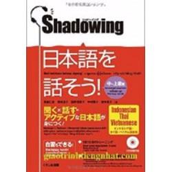 Shadowing Trung Thượng cấp – Bản Nhật Việt