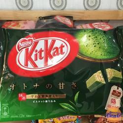 KitKat trà xanh