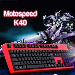 Bàn phím game thủ Motospeed K40 Gaming đỏ phối đen