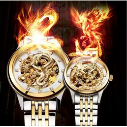 cặp đôi hoàn hảo đồng hồ cơ Rồng 3d  nam - Phượng  nữ