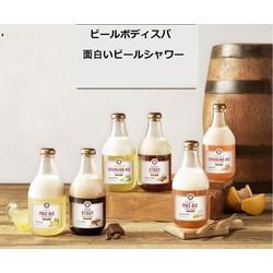 sữa tắm beer trái cây