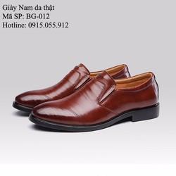 Giày lười da thật - Mẫu mới 2017