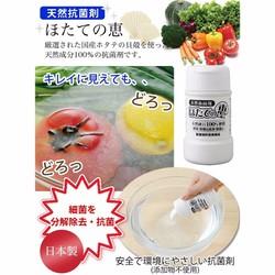 Bột rửa rau hữu cơ Nhật Bản