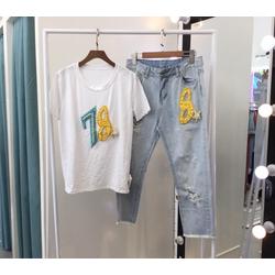 set quần jean số 78